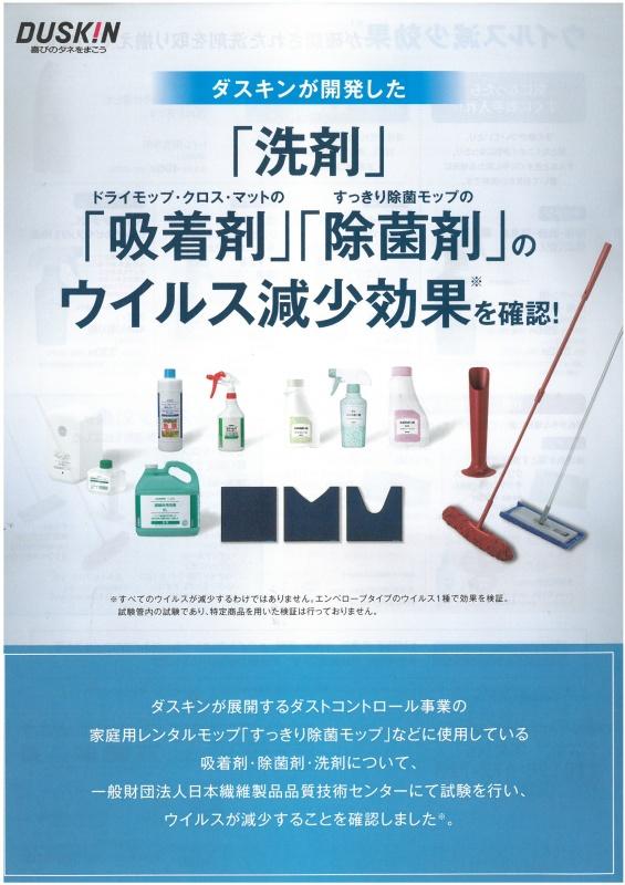SKM_C25820111811250_0001